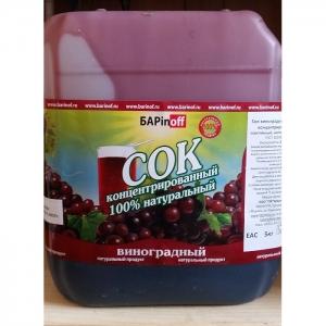 Концентрированный сок «Виноградный красный», канистра 5 кг (БАРinoff)